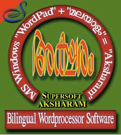 Supersoft Aksharam - Malayalam word processor software